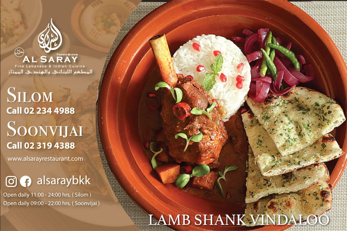 Home al saray fine lebanese and indian cuisine restaurant forumfinder Images
