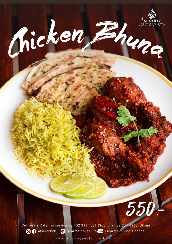 Promotion Of October Al Saray Fine Lebanese And Indian Cuisine